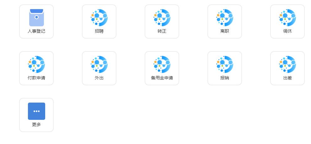 云南软件开发.png
